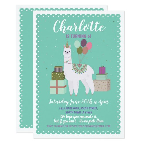 Llama Birthday Party Presents Teal Girl's Invite