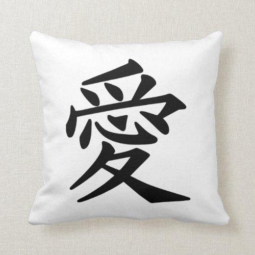 Love Kanji Pillow