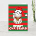 Lucky Cat Christmas Holiday Card