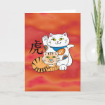 ❤️ Lucky Cat Year of the Tiger Holiday Card