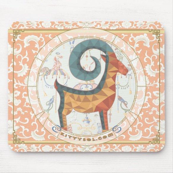 Lucky Goat | Zodiac mousepad