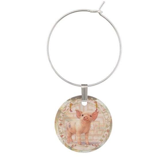 Lucky Pig | Zodiac token Wine Charm