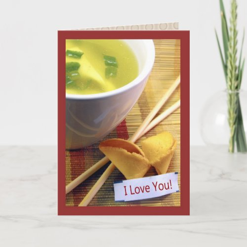 Lucky to Have You, Fortune Cookie Valentine's Day Holiday Card
