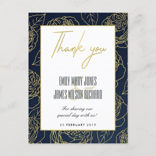 LUXE NAVY GOLD KRAFT ROSE FLORAL THANK YOU ANNOUNCEMENT POSTCARD