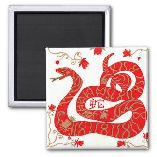 Magnet, Chinese Zodiac Snake magnet