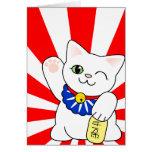 Maneki Neko Lucky Cat