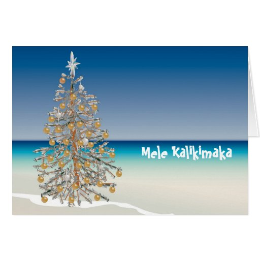 Mele Kalikimaka Hawaiian Christmas Greeting Card Zazzle