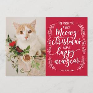 Meowy Christmas Holiday Card