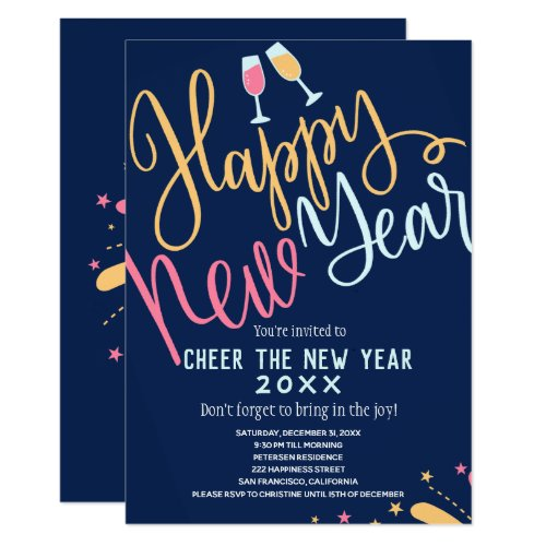 Modern Cheer the New Year Colorful Fireworks Party Invitation