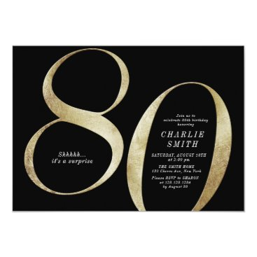 Modern minimalist black and gold 80th birthday invitation