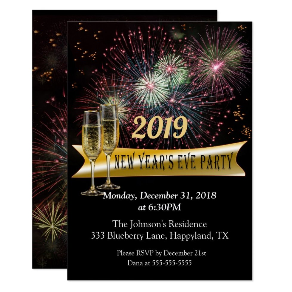 New Year's Eve Fireworks Party Invitation