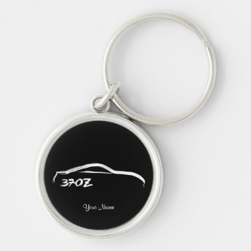 Nissan 370Z Logo with Black Background Keychain
