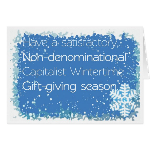 Non Denominational Christmas Card Zazzle