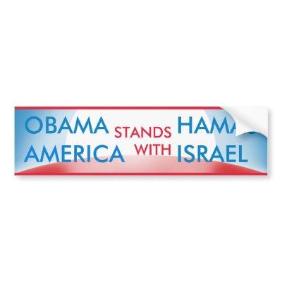 https://i1.wp.com/rlv.zcache.com/obama_hamas_v_us_israel_bumper_sticker-p128354913119587130trl0_400.jpg