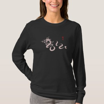 Pink Year of the Dragon 2012 Calligraphy T-Shirt
