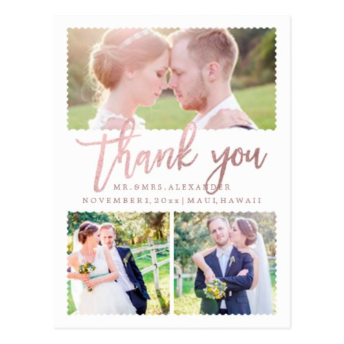 PixDezines Wedding Thank You/Faux Rose Gold Script Postcard