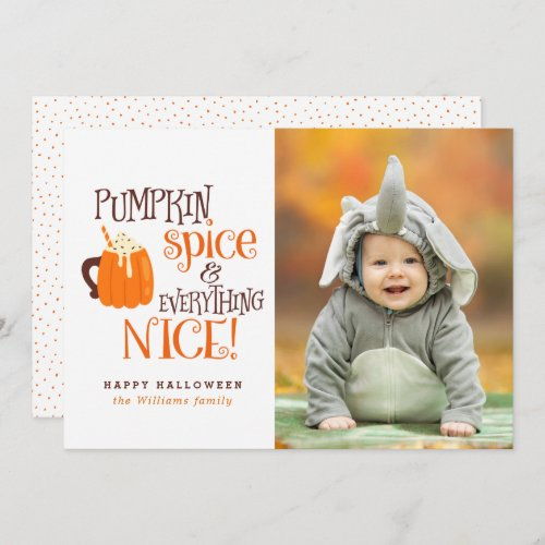 Pumpkin Spice Halloween Photo Cards