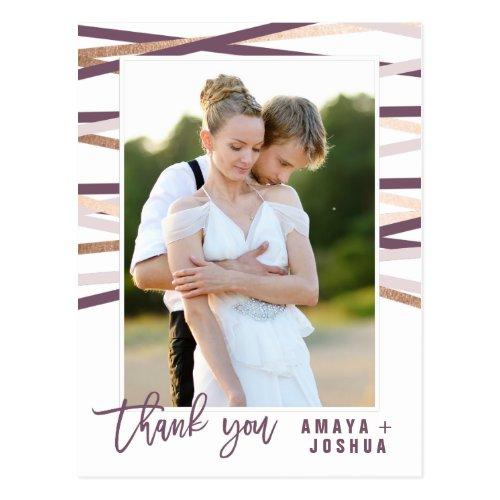 Purple Blush & Rose Gold Streamers Photo Thank You Postcard