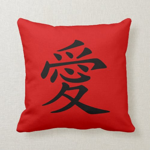 Red Black Chinese Love Symbol Throw Pillow