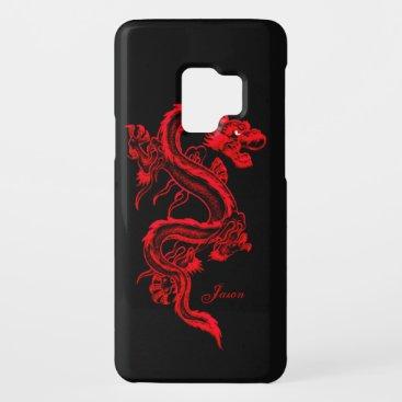 Red Dragon Custom Samsung Galaxy S3 Case