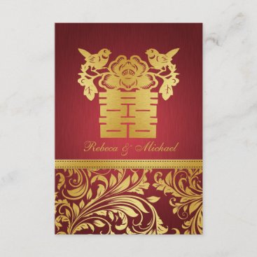 Red & Gold Damask, Chinese Double Happiness RSVP