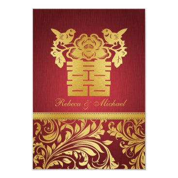 Red & Gold Damask, Chinese Double Happiness RSVP Card