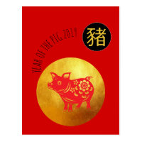 Red Gold Pig Papercut Chinese New Year 2019 PCard Postcard