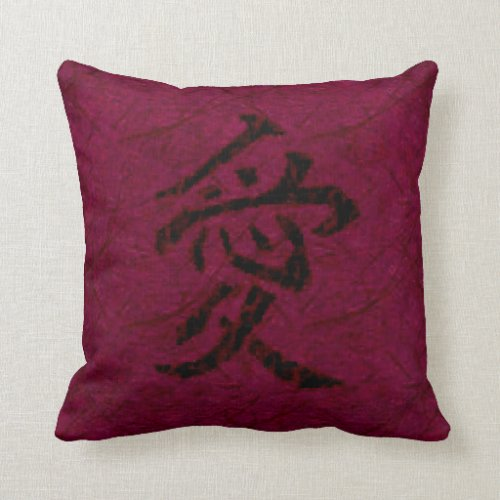 Red Kanji Love Washi Heart Throw Pillow