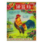 Vintage Rooster Firecracker Label Postcard