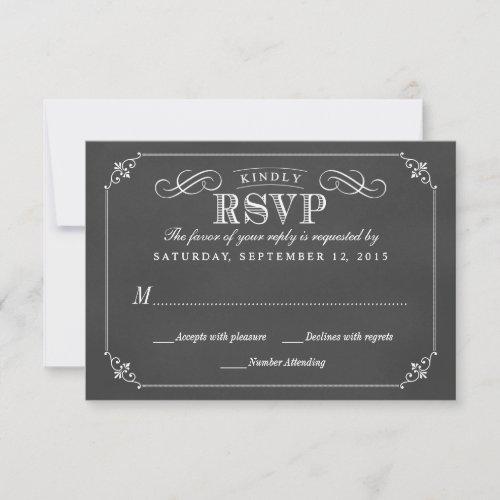 RSVP Elegant Rustic Vintage Chalkboard Wedding