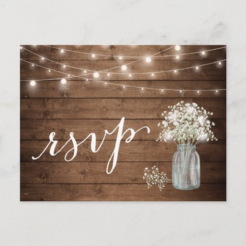Rustic Baby&#39&#x3B;s Breath Mason Jar String Lights RSVP Invitation Postcard