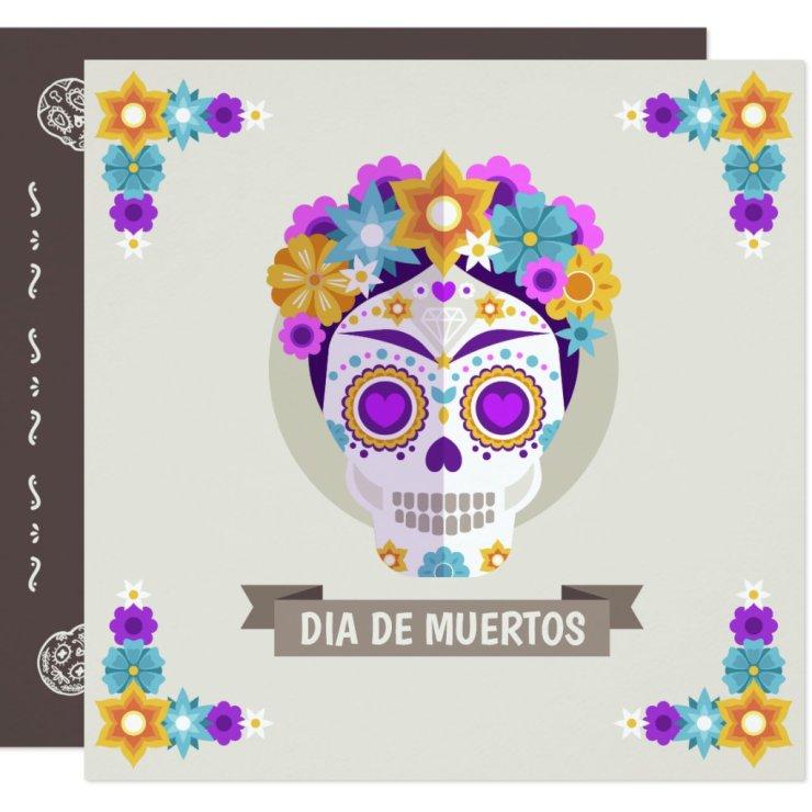 Simple Dia de los Muertos Floral Skull Invitation