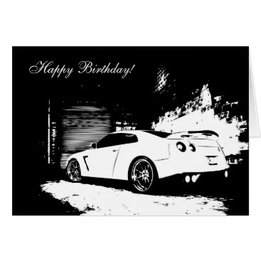Skyline Theme Birthday Card