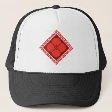 USCPR Trucker Hat