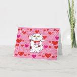 Valentine Maneki Neko Lucky Cat Holiday Card