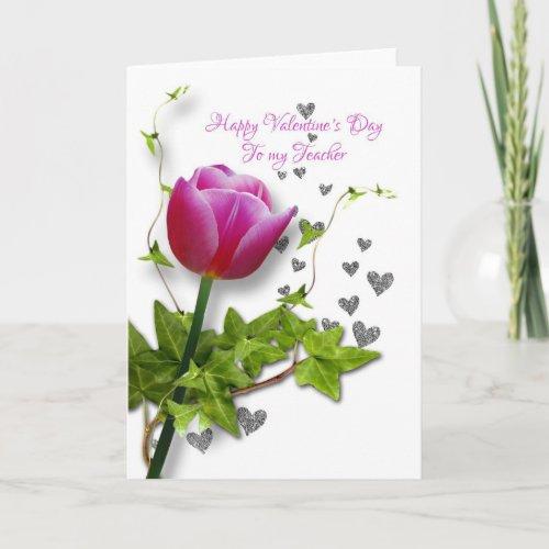 valentine tulip for  teacher holiday card