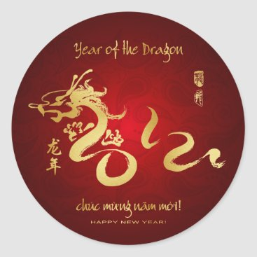 Vietnamese Tet - Year of the Dragon  2012 Classic Round Sticker