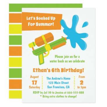 Water Gun Game Kids Birthday Party Invitations