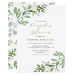 Watercolor Greenery and Flowers Couples Shower Invitation