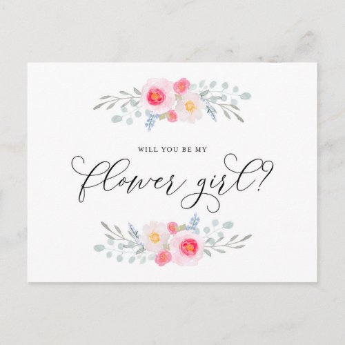 Watercolor Pink Anemones Be My Flower Girl Invitation Postcard