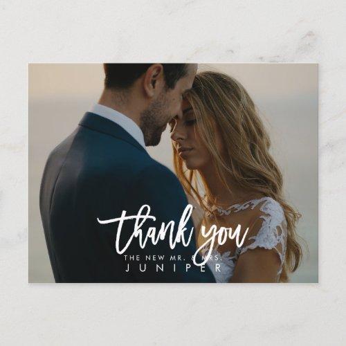 Wedding Photos Thank You Announcement Postcard