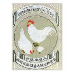 White Chickens Vintage Japanese Silk Label Postcard
