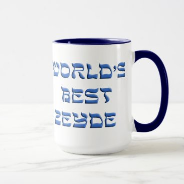Worlds Best Zeyde Mug