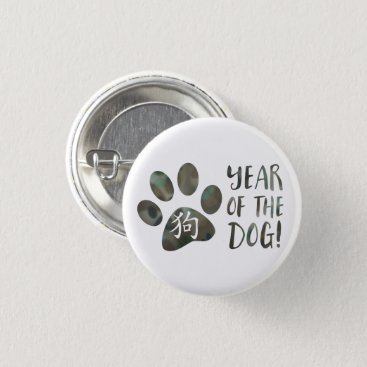 Year of the Dog Bokeh Paw Pinback Button