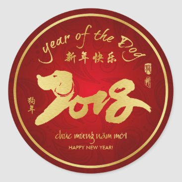 Year of the Dog Vietnames New Year Wrist Stickers