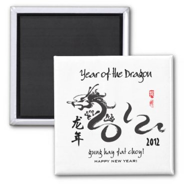 Year of the Dragon 2012 - Black and White Magnet