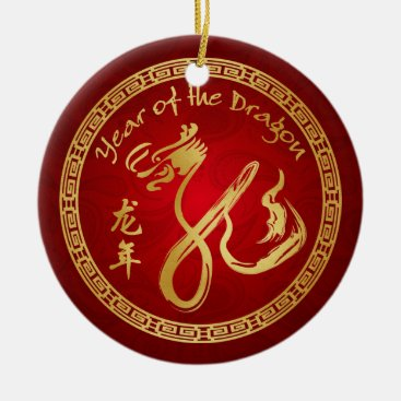 Year of the Dragon 2012 - Chinese New Year Ceramic Ornament