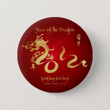 Year of the Dragon 2012 Gold Calligraphy Pinback Button