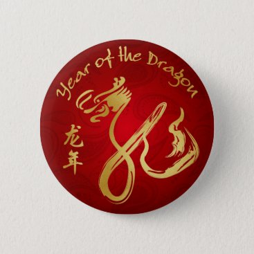 Year of the Dragon 2012 - Happy Chinese New Year Pinback Button