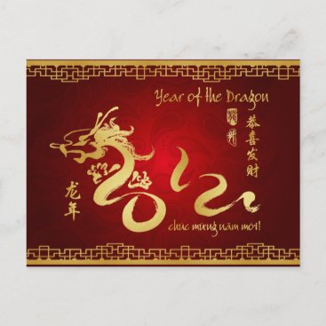Year of the Dragon 2012 Vietnamese Tet Holiday Postcard